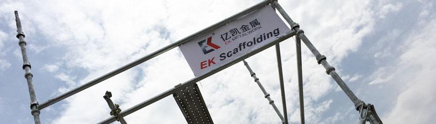 Nanjing EK Scaffolding Metal Products Co., Ltd